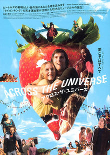 Across_the_universe_3